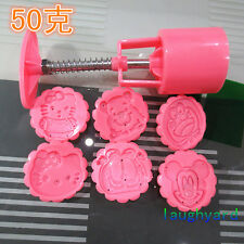 Cartoon Moon Cake Pastry Mold Hand Pressure 50g Round 1 MOLD 6 Stamp DIY Tools