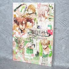 AMNESIA LATER Official Visual Fanbook Illustration Art Book EB91*