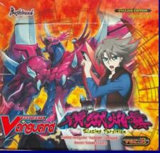 Individual Cardfight!!! Vanguard TCG Collectable Card Games
