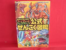 Pokemon Fire Red & Leaf Green Official Nationwide Picture Book / GBA