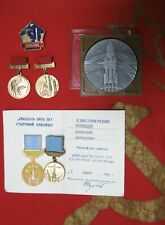 Medals BAIKONUR COSMODROME first launch rocket Energy Soviet Russian Space USSR