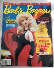 Barbie Bazaar Magazine April 2000 Marilyn Monroe Preview Barbies Vintage