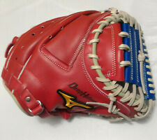 """Mizuno Deep Hollow Red/Royal 34"""" Leather Right-Hand Throw Catcher Baseball Glove"""