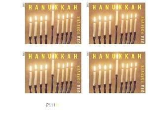 🕎 USA 2013 HANUKKAH imperforated block of 4 with BL # MNH JUDAICA SCARCE!!! 🕎