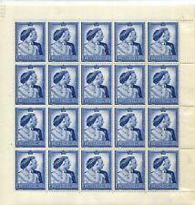 1948 SG 494 GEORGE VI £1 SILVER WEDDING SHEET MNH SUPERB Cat £40 as single x 20