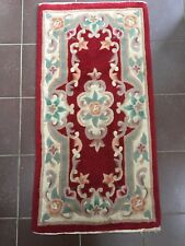 "VINTAGE RECTANGULAR RUST WOOL AUMBUSSON STYLE  RUG  24"" X 47 1/2"""