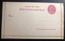 Mint Hungary Postal Stationery Letter Postcard 1886