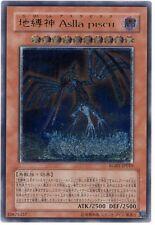 Yu-Gi-Oh Earthbound Immortal Aslla piscu RGBT-JP019 Ultimate Rare Japanese