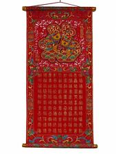 """30"""" Glowing Feng Shui Good Luck Red Scroll"""