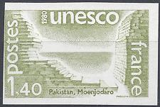 SERVICE N°61 UNESCO ESSAI COULEUR NON DENTELÉ VERT PROOF IMPERF 1980 NEUF ** MNH