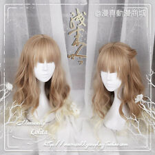 Harajuku Sweet Lolita Princess Brown Gradient Curly Cosplay Girl Daily Wig