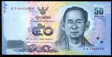 THAILAND  50 BAHT ND (2012) Prefix 5A  - P 120 Sign. 83  Uncirculated Banknotes