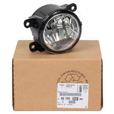 ORIGINAL PSA Nebelscheinwerfer Nebelleuchte DS5 JUMPER BOXER vorne 9670955280