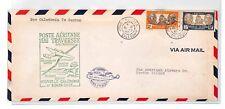 BT128 1946 New Caledonia FIRST FLIGHT COVER *Canton Island Airport* KIRIBATI