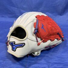 Mizuno MVP Prime SE 1200PSE3 (Silver/Red) Baseball Glove