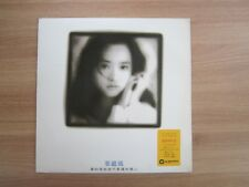 GLORIA YIP 葉蘊儀  真的愛我就不要讓我傷心 1993 Korea Orig Vinyl LP