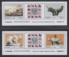 KOREA, 1997. New Years OX Sheetlets 3591a, 93a, **