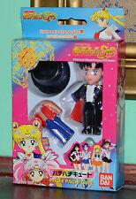 Tuxedo Mask Pachi Pachi cute figure figurine Sailor Moon SuperS Bandai Japanese