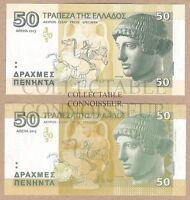Greece 50 Drachma 2013 UNC Private Essay SPECIMEN Test Note Banknote Set - 2 pcs