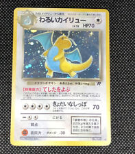 EXCELLENT ! DARK DRAGONITE - TEAM ROCKET JAPANESE HOLO POKEMON RARE CARD
