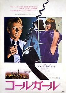 Japan 1sh Jane Fonda in KLUTE (1971)