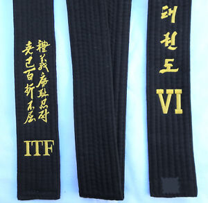Black BELTS - Plain Black - or Embroidered with Taekwondo plus Tenets and Rank