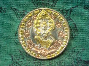 God Jatukam Naga Rahu Giant Om Moon Lucky Rich Power Talisman Thai Buddha Amulet