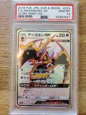 Shiny Naganadel GX - Japanese - Gem Mint 10 - Sun & Moon