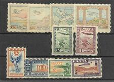 GREECE @ Good  Air Mail 1934  Low Start @ 1615