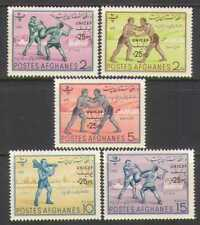 Afghanistan 1961 Sports/UNICEF surch 5v set (n25657)