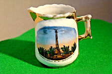 "SOUVENIR CHINA CREAMER, ""ELLSWORTH MONUMENT"", MECHANICVILLE, NEW YORK"