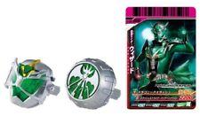 1 X Kamen Rider Wizard - DX Hurricane Dragon Wizard Ring Set