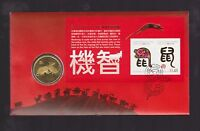 2008 Lunar Year Of The Rat $1 Coin & Stamp Set PNC FDC