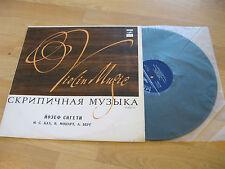 LP Violin Music Joseph Szigeti Bach Mozart Berg Vinyl Melodija UDSSR 0-029257-58