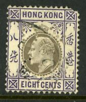 China 1903 Hong Kong 8¢ KEVII Scott 75 VFU K483 ✔️