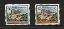 S933  D.R.Congo  1971  Hotel Intercontinental,  Kinshasa   2v.    MNH