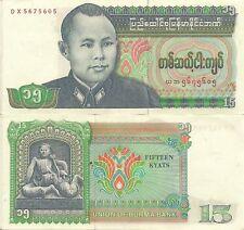Burma 15 Kyat Crisp UNC Banknote