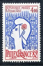 STAMP / TIMBRE FRANCE NEUF N° 2216 ** PHILEXFRANCE 82
