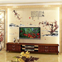 Plum Blossom Flower Room Home Decor Removable Wall Sticker Decals Decoration*