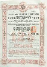 Russia/Russie - Rare Bond of 20 £ - Dvinsk-Vitebsk Railroad - 1894