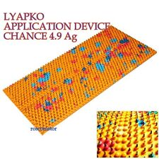 LYAPKO APPLICATOR CHANCE 105 x 230mm 4,9 Ag Acupuncture massager 1022 needles