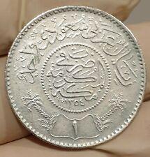 More details for saudi arabia ah1354/1935 riyal silver coin