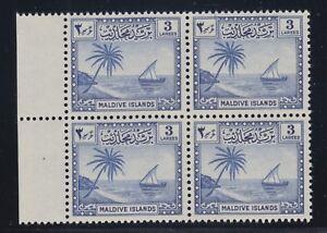 Maldive Islands Sc 21 MNH. 1950 3l Palm & Dhow, Sheet Margin Block of 4