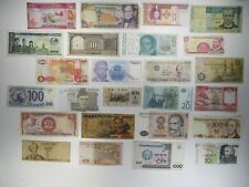 Miscellaneous Lot of 25 Foreign Banknotes Paper Money Lots Currency Collections