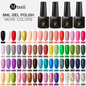MTSSII Nail Gel polish Soak off UV LED Nude Color Glitter Base Top Coat 6ml