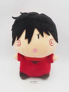"Hidaka Azumi Mirumo Mirmo B1006 Plush 7"" Stuffed Toy Doll Japan"