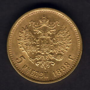 Russia.. 1898 - Gold 5 Roubles..  Much Lustre - gEF