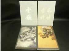 very Find to hard! New  Goshuin-cho stamp Note book Kennin-ji temple from Japan
