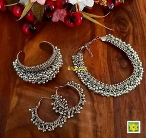 ASIAN Silver Oxidised Ethnic Tribal Costume Modern Indian NECKLACE JEWELLERY