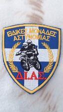 Ecusson  police moto Grece